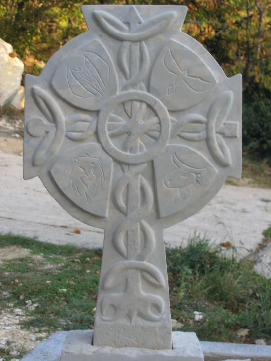 Croix de Cachkar